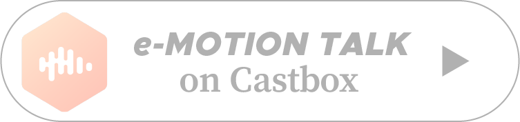 emotiontalk-castbox