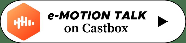 e-motion-talk-castbox-podcast